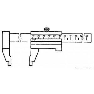 Штангенциркуль нониусный ШЦ-III 1000 губ. 125мм. 0.05