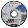 Bosch Отрезной круг Expert по металлу 115 x 2.5мм, прямой 2608600318