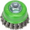 Bosch Чашечная щетка M14 0.3 x 70мм пучки латунь 125 2609256500