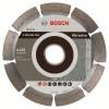 Bosch Алмазный диск Standard for Abrasive125-22,23 2608602616