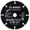 Bosch Твердосплавный диск по дереву 76мм для GWS 10.8 2608623011