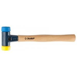 """Молоток ЗУБР """"ЭКСПЕРТ"""" многофункциональный, сборочный, ручка из ясеня, сменные бойки, для металлообработки, 350г, 30мм"""