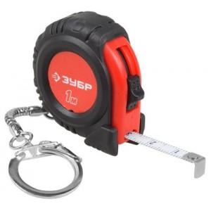 ЗУБР 1 м рулетка-брелок, обрезиненный корпус, кольцо для ключей с цепочкой