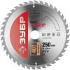 ЗУБР Оптимальный рез 250 x 32 мм 40Т, диск пильный по дереву