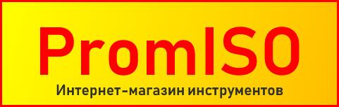 Инструмент, станки, оснастка - Promiso.ru